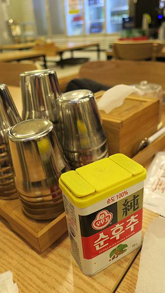 IMG_2873_晚餐_豬肉湯飯.JPG