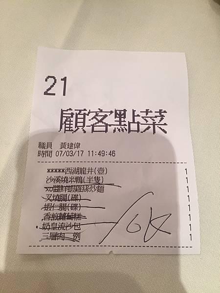 IMG_7917_D1_利苑酒家.JPG