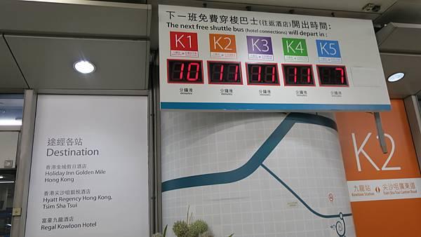 IMG_2981_D1_九龍_機場快捷.JPG