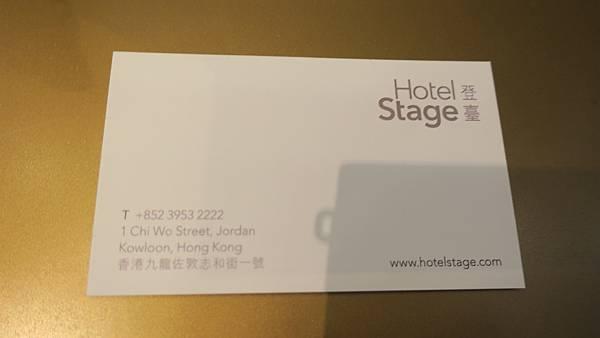 IMG_2996_D1_登臺酒店.JPG