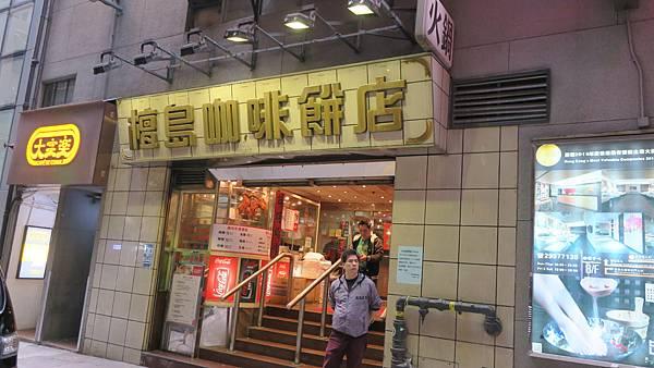 IMG_3059_D1_中環_檀島咖啡.JPG