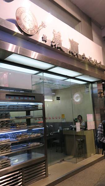IMG_0034_D3_義順牛奶公司.JPG