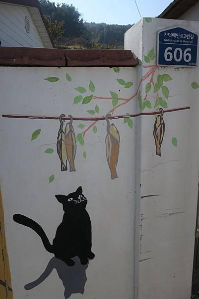 IMG_0125_D2_半日遊_加德島壁畫村.JPG