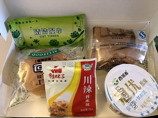 IMG_2410_D11_烏魯木齊→上海飛機餐.JPG