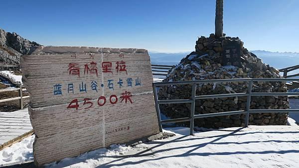 IMG_0026_D5_石卡雪山.JPG