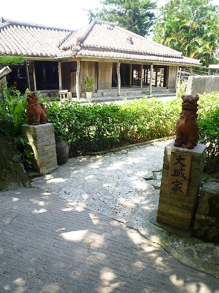 P1020266琉球村.JPG