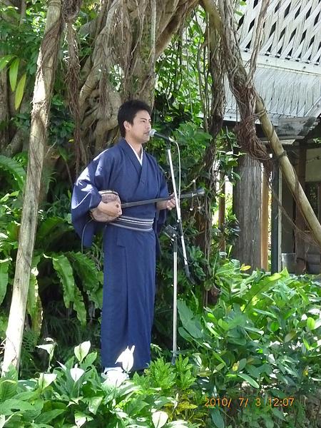P1020743琉球村艾塞舞-三線琴.JPG