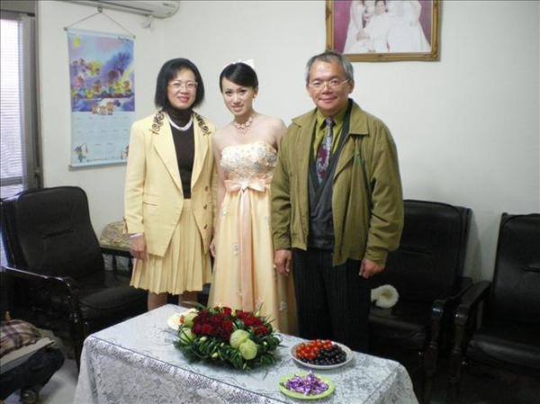 遠從台南來的小阿姨和姨丈