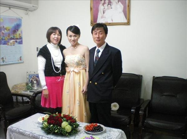 二阿姨和姨丈