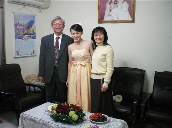 舅舅和舅媽