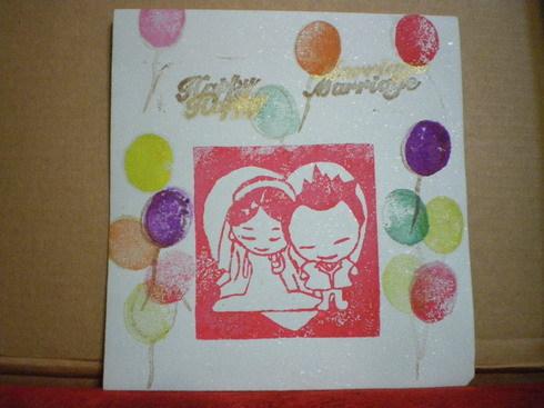 我最愛的DIY印章小婚卡