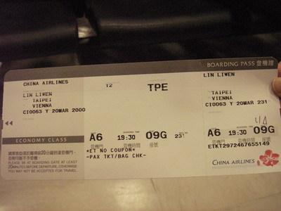 我的Boarding Pass