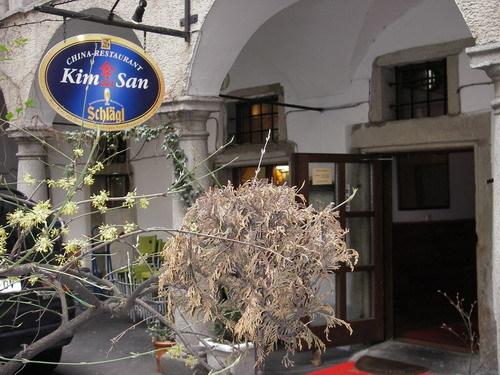 餐廳的入口