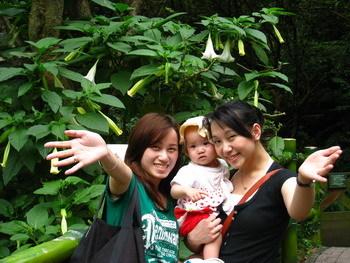 小沁沁的兩個媽