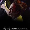cri show022.jpg