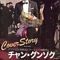 2011電視大賞