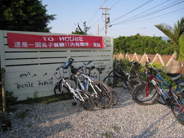 泊腳踏車的地方