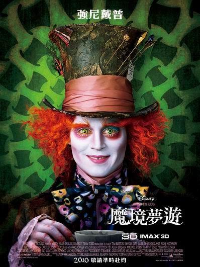 魔境movie.jpg