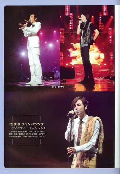 日本FM雜誌報導