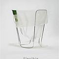 Flexibin-2.jpg