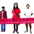 hoshi_with_tsuki-img533x301-1217567542270706t-6.jpg