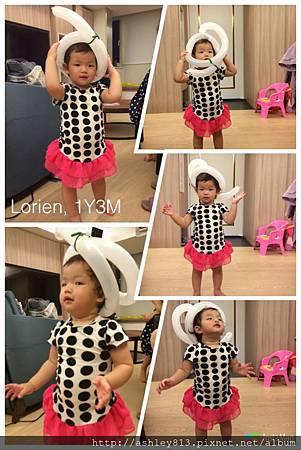 20140608 Lorien 1Y3M