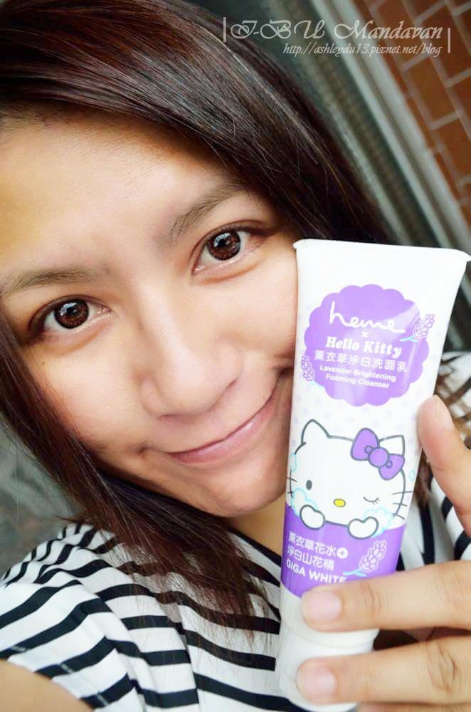 「保養」heme x Hello Kitty 聯名系列洗面乳