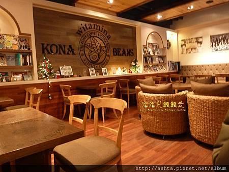 140121 KONA_BEANS 這角落拍一下店內最美的地方