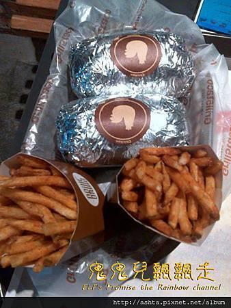 140121 晚餐 Grill5TACO清潭洞吃飯了