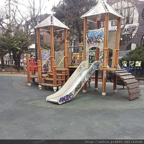 弘益大學 兒童公園