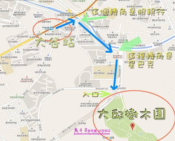 大邱樹木園地圖.jpg
