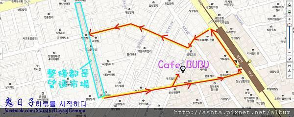 望遠市場路線Cafe BUBU.jpg