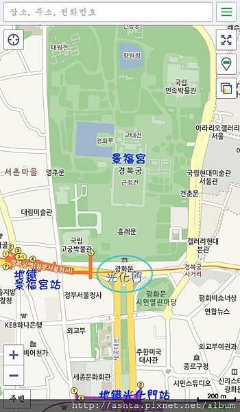 景福宮地圖.jpg