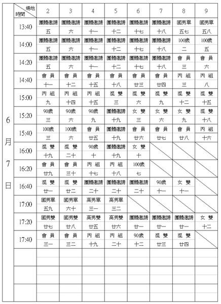 7日B.JPG