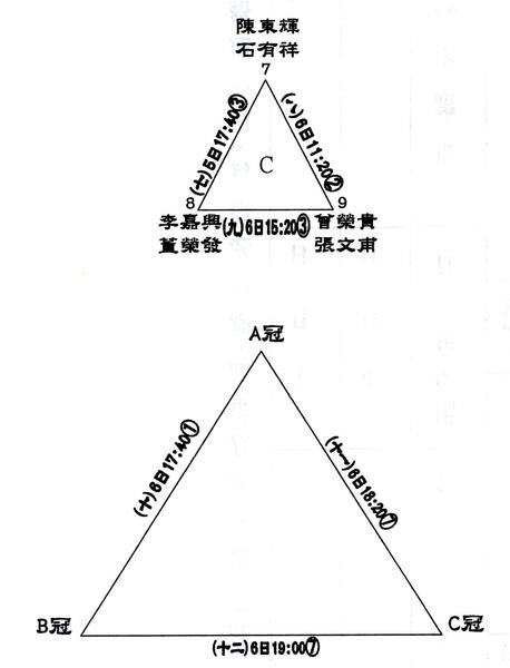 80-2.jpg
