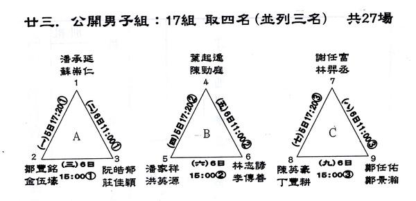 公開男1.jpg