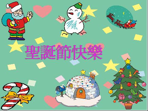 asia9930鐘珮瑄-聖誕卡1.JPG