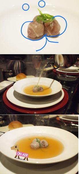 牛肉清湯,燒唷!