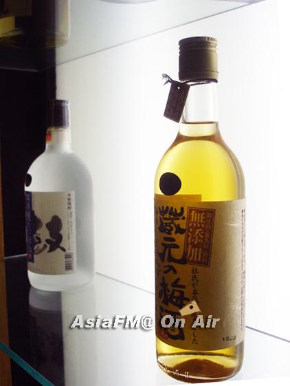 老闆的最愛~酒類珍藏