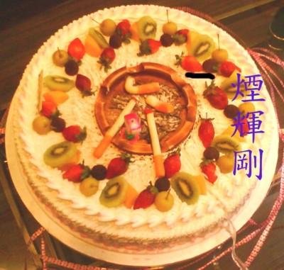 經理蛋糕2.jpg