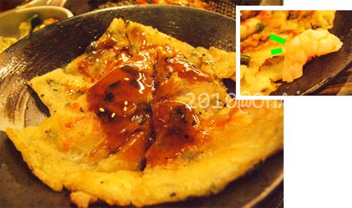 海鮮煎餅.jpg