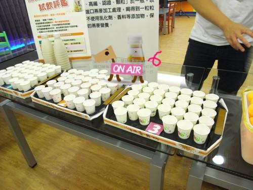 3種不同品牌的燕麥奶
