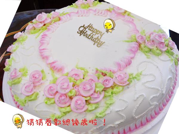 致贈的大蛋糕
