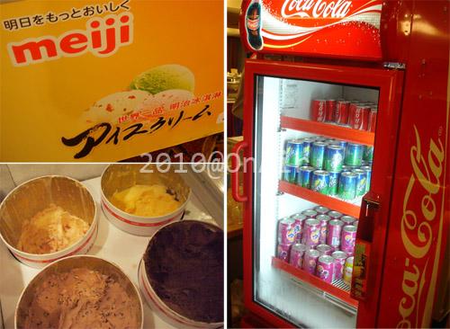 MUJI明治冰淇淋+汽水飲料