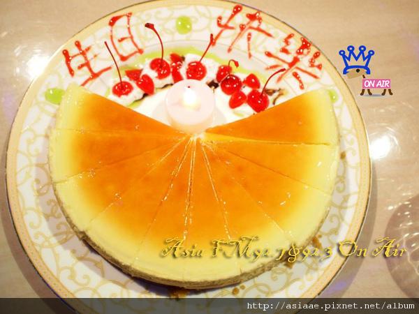 蛋糕.jpg