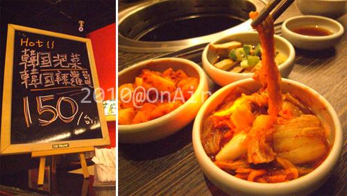 韓式泡菜+蘿蔔.jpg