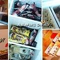 義大利頂級冰淇淋.jpg