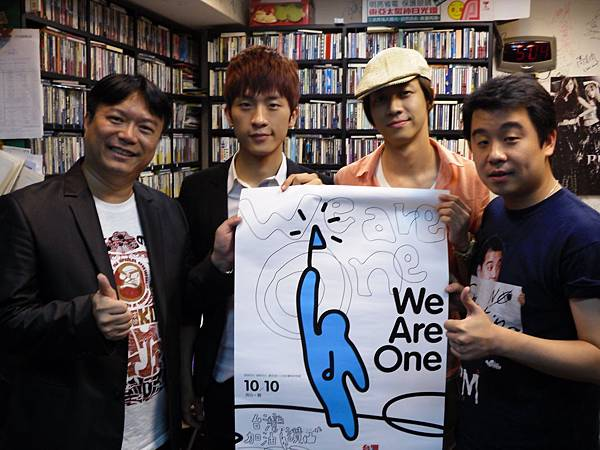 玉霖哥+WE ARE ONE