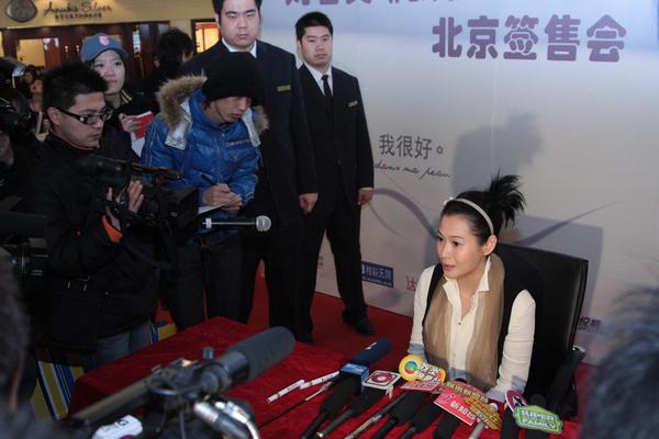 北京簽售會