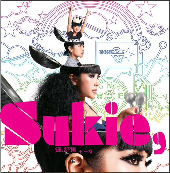 SUKIE COVER-OK.jpg